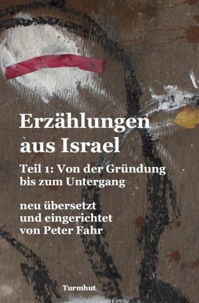 Erzählungen aus Israel Teil 1 Von der Gründung bis zum Untergang